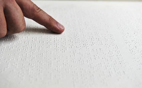 Braille Quran Classes